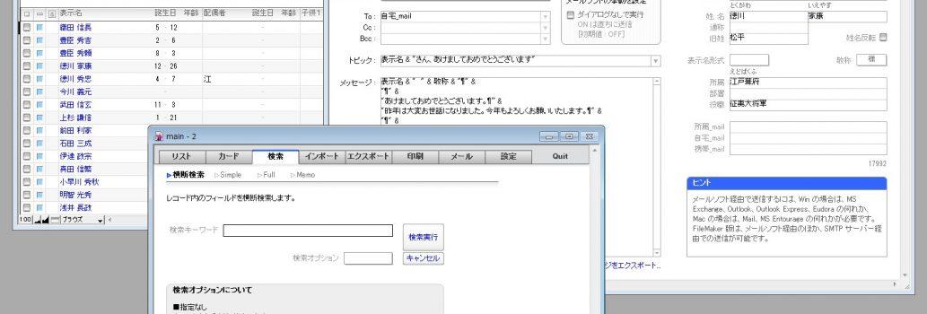 Win/Mac アプリ版 v4.7 をリリース