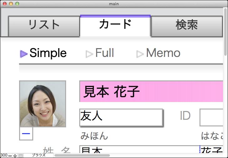 カード> Simple