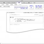 名簿印刷例 (Mac)