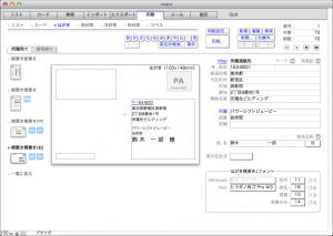 印刷> はがき> 所属宛て> 横置き横書き (右)