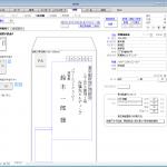封筒 宛名印刷例 (Windows)