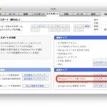 Office 365 (Outlook on the web) 連絡先への移行方法